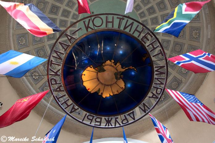 Arktis und Antarktis Museum Sankt Petersburg
