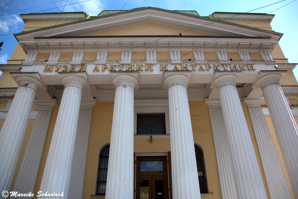 Außenansicht des Arktis und Antarktis Museums in Sankt Petersburg