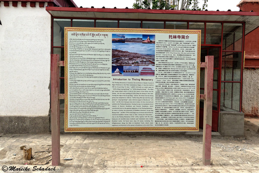 Kloster Tholing Guge