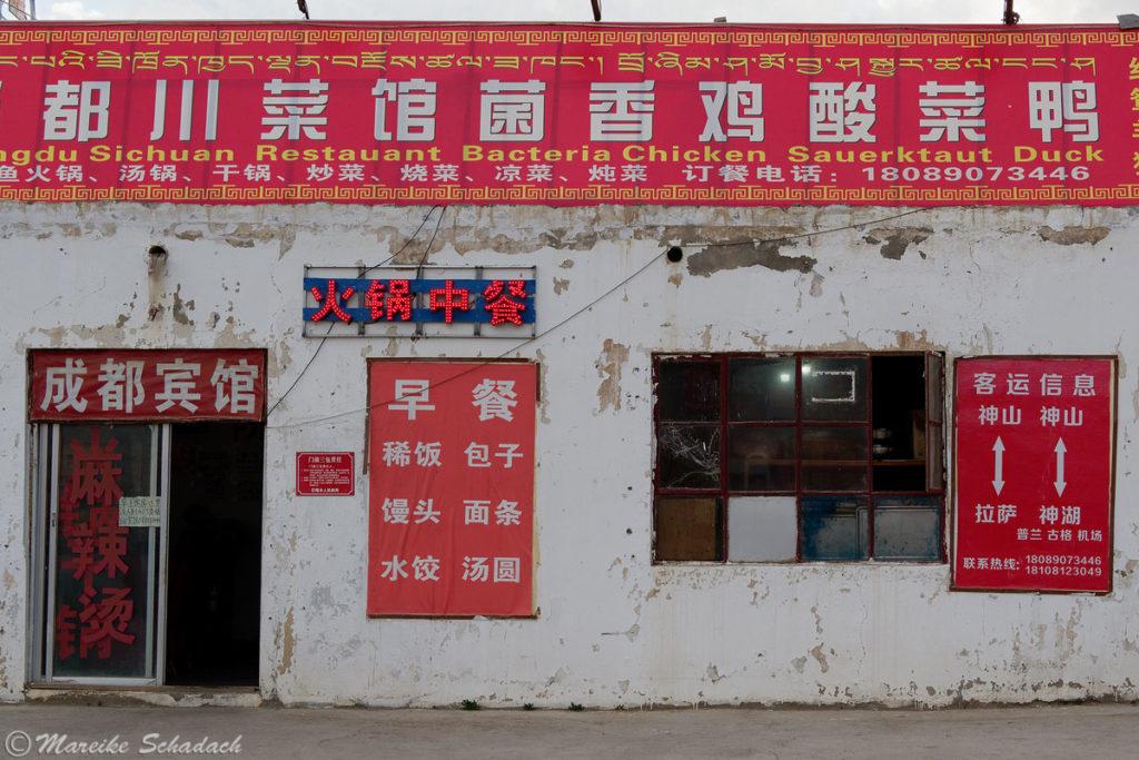 Restaurant  Darchen, Tibet