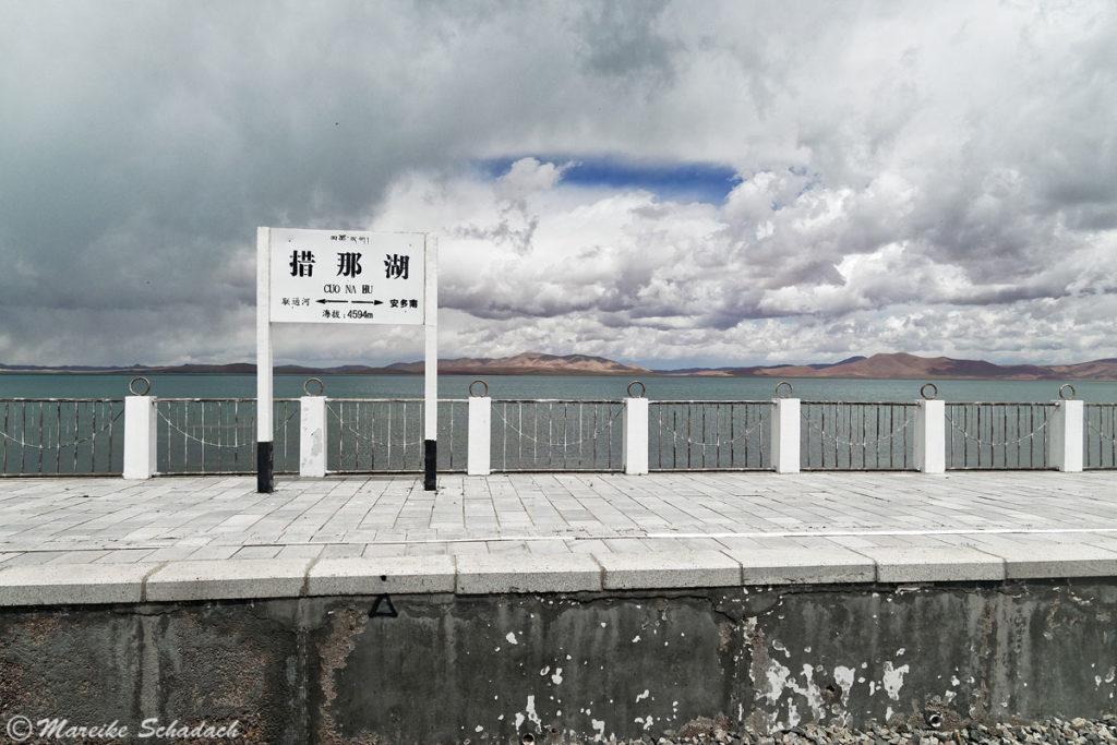 Mit der Lhasabahn aufs Dach der Welt