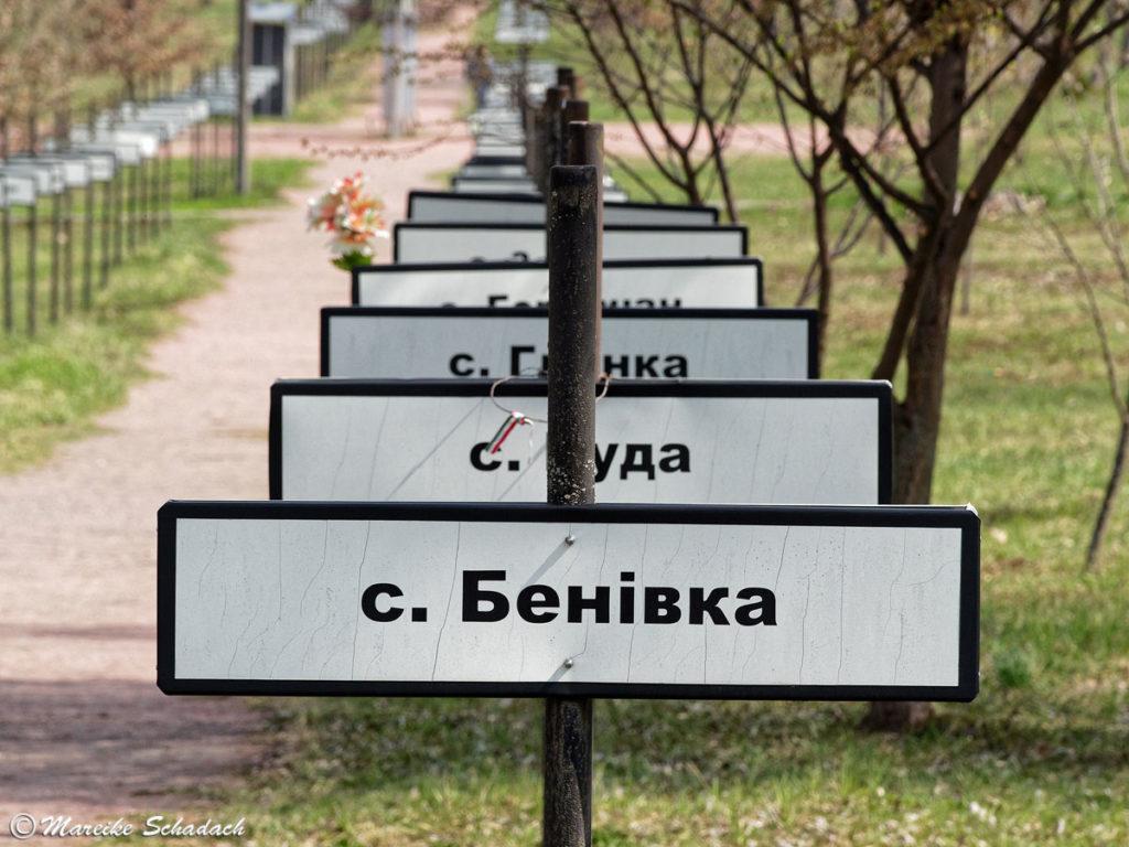 Fotografieren in Tscherbobyl