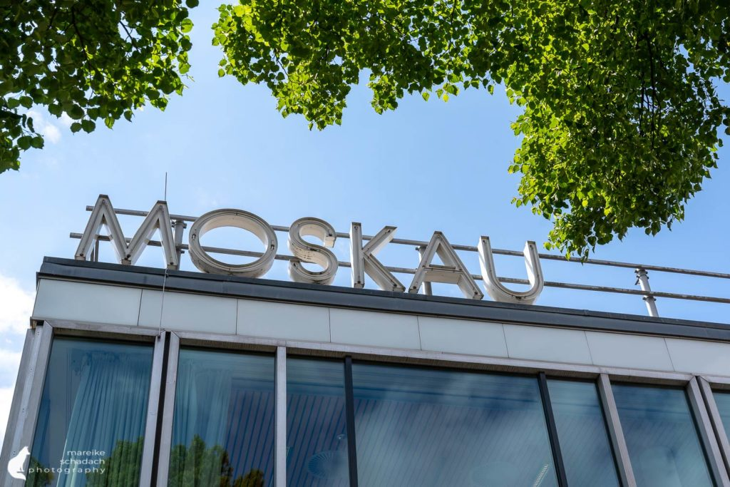 DDR Architektur in Berlin: Café Moskau an der Karl-Marx-Allee